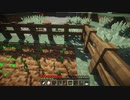 【Minecraft】竹MODでのんびり生活 【2日目】