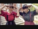 【☆ゆーか☆ × ユメハ】プレシャスジャンク 踊ってみた 【初コラボ】