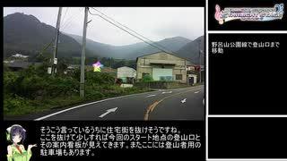 【デレステ】晩夏の野呂山RTA 前編