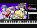 【ファミコン音源】Re:ステージ!ドリームデイズ♪(OP曲)