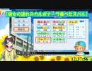 【大空スバル】-2019/09/08-耐久栄冠ナイン【可愛いところまとめ】