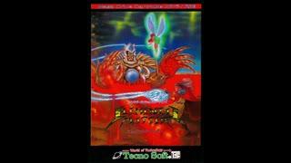 1990年12月14日 ゲーム エレメンタルマスター(メガドライブ) BGM 「dance of flame(stage1)」(テクノソフト)