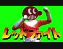 レ ッ ド マ ン.game&watch7
