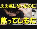 【顔出しフォートナイト実況】建築も碌にできない関西弁の初心者が行くFortnite