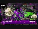 【きりたん実況】第一回 ガチマでX目指す動画!【バレデコ】