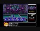 ファンタシースター 千年紀の終りにRTA_3時間56分17秒_Part4/8