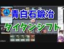 【MTG】ゆかり:ザ・ギャザリング #95 Force of Negation【モダン】