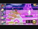 【花騎士】賢人ラエヴァの追憶 攻略【特殊極限任務 feat.賢人ラエヴァ】