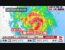 【むらまこ】台風の影響で高圧電線がショート 2019.09.09
