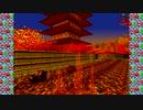 【MIDI】チョロQ3「秋は夕暮れ」オルゴール風アレンジ