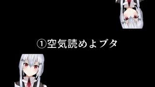 葉加瀬冬雪罵倒ボイス集【音声のみ】