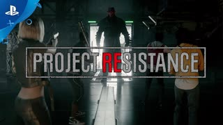 バイオザード新作? 謎のタイトル「PROJECT RESISTANCE」ティザー映像