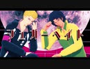 【テニプリMMD】九州二翼でシュガーヘイト【モデル配布あり】