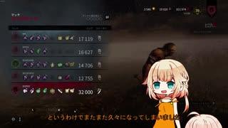 【Dead by Daylight】IAちゃんの鬼ごっこ その9【CeVIO実況】