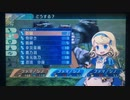 【世界樹の迷宮X】フォース確定復活バグ(9/15説明文追記)
