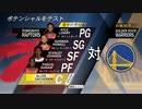 【NBA2K20 DEMO】タクのバスケ実況 (C編) 3秒ヴァイオレー...