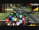 【PCM2018】新そのゆっくりはツール・ド・フランスを走る 2020 その2