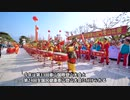 中国東部、泰山国際登山祭りを開催