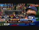 #68(06/21 第68戦)敗北した試合をひっくり返せ!LIVEシナリオ2019年版