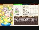 花騎士 (新)レモン ボイス集