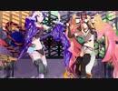 【Fate/MMD】鬼救阿(おにきゅあ)でラストダンス【モデル配布あり】