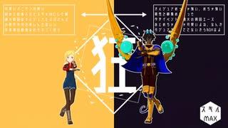 【Fate/MMD】弊カルデアでダンスロボットダンス