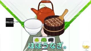 【渋谷ハジメ】ひつまむしって何の肉...?