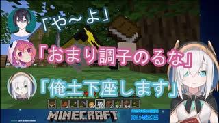 【Minecraft】挨拶バトル!!黛灰とアルス・アルマルと笹木咲参戦!土下座?!【にじさんじ】