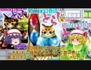 「ゆっくり漫画解説紹介」猫mix幻奇譚とらじについて考察