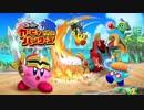 【スーパーカービィハンターズBGM】4つ首の守り神:ランディア【Wii】