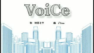 VoiCe / √Crow feat.初音ミク【オリジナル】