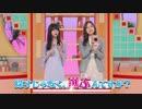 バイトル 乃木坂46 CM「テレビショッピング」篇