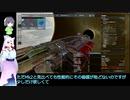 【X4FD】X宇宙漫遊記Part21【セイタ実況】