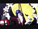 【久世ルード・シグナ・クオン】極楽浄土【UTAUカバー+MMD】