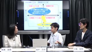 三橋TV第135回 特別ゲスト:池戸万作先生 【ドケチではなく太っ腹な国家を目指そうぜ!】