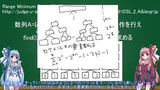 競プロ初心者日記 #21「バケット法、平方