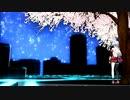 夜桜たまと星空をみるだけ
