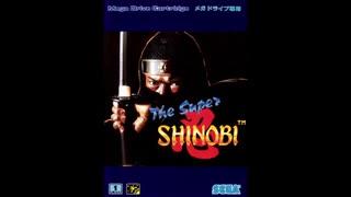 1989年12月02日 ゲーム ザ・スーパー忍(メガドライブ) BGM 「THE SHINOBI」