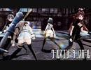 【MMD艦これ】金剛型でワールズエンド・ダンスホール ナースコスプレVer. 歌詞つき