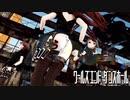【MMD艦これ】金剛型でワールズエンド・ダンスホール ナースコスプレローアングルVer. 歌詞つき