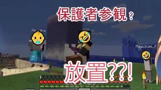 【Minecraft】かくれんぼ?観察?放置? 黛灰 アルス 相羽ういは【にじさんじ】