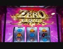 【コードギアス 反逆のルルーシュR2(CODE GEASS)】期待値2200枚!?ゼロレクイエム(ZERO REQUIEM)突入!!