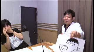砂山・赤崎アワー えじまる増刊号 8月28日配信