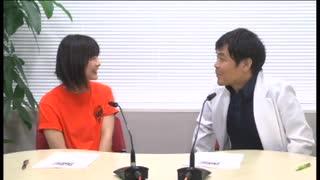 砂山・赤崎アワー えじまる増刊号 7月31日配信