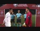 《EURO2020》 【予選:グループB】 [第6節] リトアニア vs ポ...