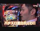 DROP OUT -50th Season- 第3話(3/4)