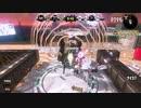 [実況] バイトを辞めてゲーム実況 [スプラトゥーン2] Part6 混沌と秩序 21日 9~... ②