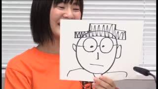 砂山・赤崎アワー えじまる増刊号 9月11日配信