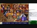 2019-07-20 中野TRF サムライスピリッツ零SPECIAL 無差別大会