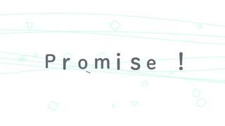 【初音ミク】Promise!【オリジナル曲】